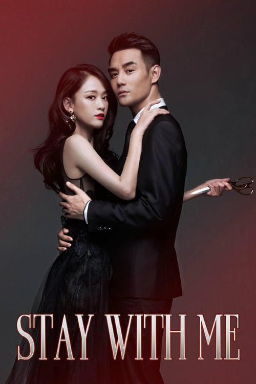 Stay with Me – 放弃我,抓紧我 [Cantonese]