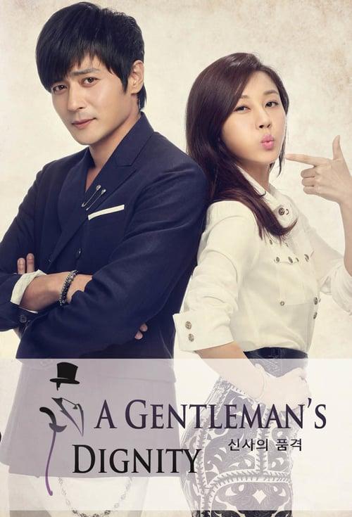 A Gentleman's Dignity – 绅士的品格 [Cantonese]