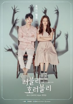 Lovely Horribly – 慌心女作家 [Cantonese]