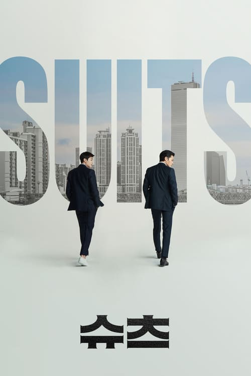 Suits – 金装律师 [Cantonese]