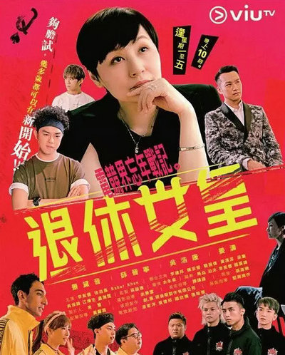Retire to Queen – 退休女皇