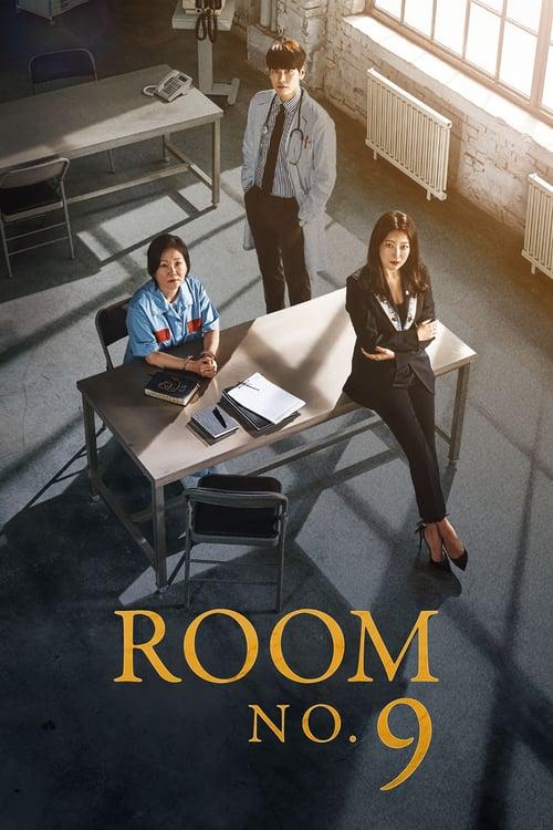 Nine Room – 9号房间 [Cantonese]
