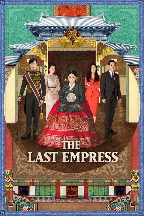 The Last Empress – 皇后的品格 [Cantonese]