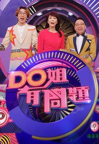 Do Did Eat S3 – Do姐有問題 3