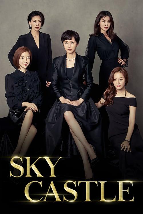 Sky Castle – 天空城堡 [Cantonese]