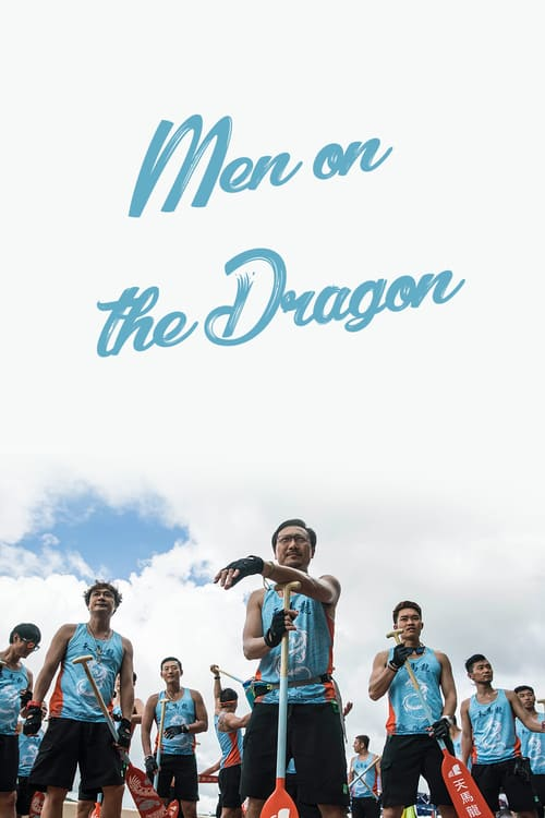 Men on the Dragon – 逆流大叔