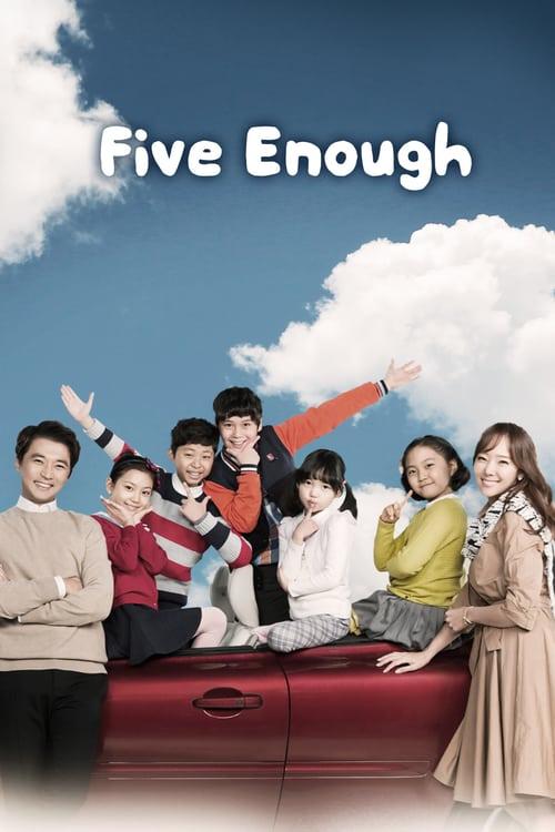 Five Enough – 五个孩子 [Cantonese]