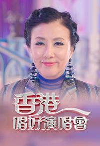 Hong Kong Concert TBC – 香港唱好演唱會