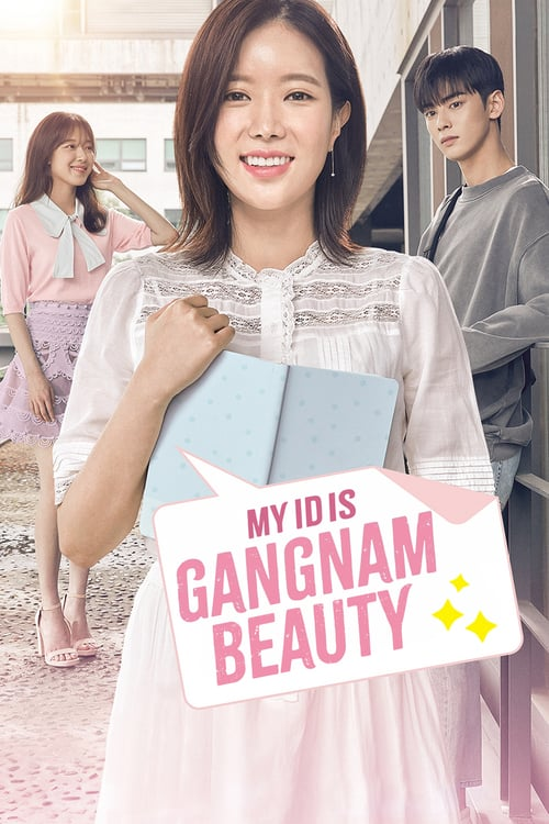 My ID Is Gangnam Beauty – 我的ID是江南美人[Cantonese]