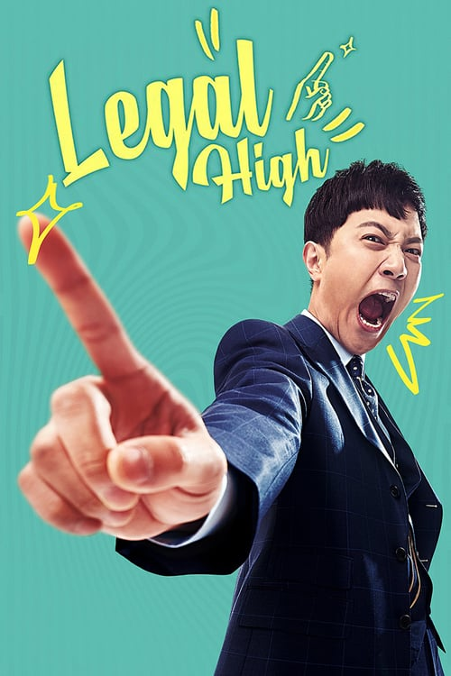 Legal High – Law界狂人[Cantonese]