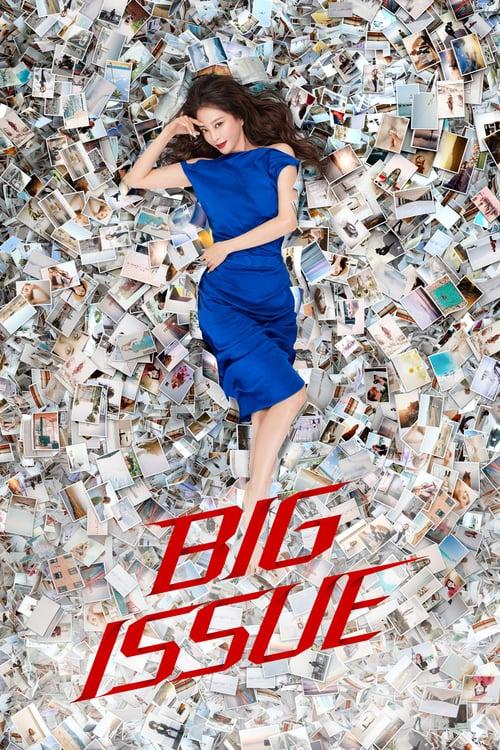 Big issue – 劲爆狗仔队[Cantonese]