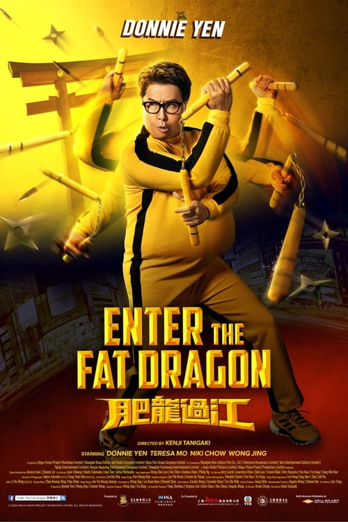 Enter The Fat Dragon – 肥龍過江[2020]