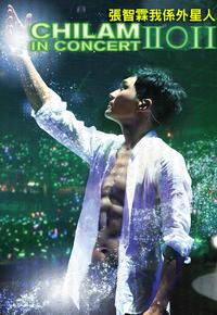Chi Lam In Concert – 張智霖我係外星人