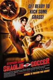 Shaolin Soccer – 少林足球